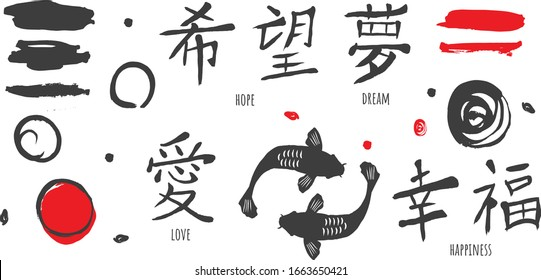 Vector illustration of simple circles and koi fish sketch set. Japanese brush strokes and hieroglyphs meaning hope, dream, love, happiness. Vintage hand drawn style.