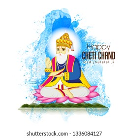 vector illustration, For Sindhi Hindus, Jhulelal is a name that refers to the Ishta Dev,  cheti chand ,jhulelal jayanti