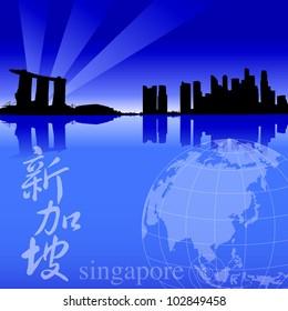 Vector illustration of Singapore skyline in blue background.