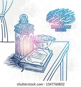 Vector Illustration Sketch of Hand drawn Ramadan Kareem Lantern With Dates & Koran in Colorful Gradation Color on grunge Background with Ramadan Arabic Calligraphy.