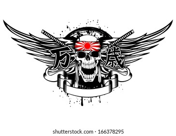 Vector illustration skull of kamikaze with bandage hachimaki on head samurai swords and hieroglyphs banzai