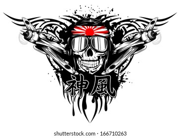 Vector illustration of skull of kamikaze in helmet with hachimaki and glasses, plane and hieroglyphs of kamikaze