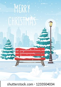 Vector illustration of snowy winter city park with Christmas trees, bench, lantern, walkway, hills and city skyline. Winter Christmas landscape for banner, poster, web. Cartoon city park in flat style