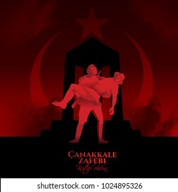 vector illustration soldier rescues a wounded friend. background turkish national holiday of March 18, 1915 day Ottomans victory Canakkale Monument .translation: victory of Canakkale happy holiday