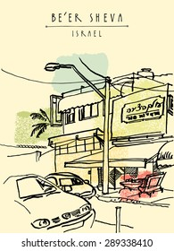 Vector illustration of a street in Beer Sheva, Israel. Art shop entrance, lamp, cars, palm leaves. Postcard design template. Freehand travel sketchy drawing background with a hand lettered title