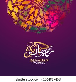 vector illustration stylish bright Arabic arabesque with grunge texture. the Muslim feast of the holy month of Ramadan Kareem. Translation from Arabic: Generous Ramadan