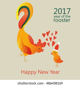 vector illustration with symbol 2017 - fiery red cock . 2017 - Year of the Rooster in the Chinese calendar . greeting card Happy New Year and Merry Christmas .