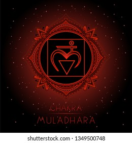 Vector illustration with symbol Muladhara - Root chakra on black background. Round mandala pattern and hand drawn lettering. Colored.