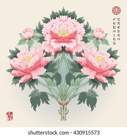Vector illustration with symmetrical branch of tree peony. Pattern imitates traditional Chinese ink painting. Inscription Peonies garden.