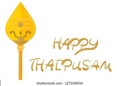 Tamil Text Images, Stock Photos & Vectors | Shutterstock