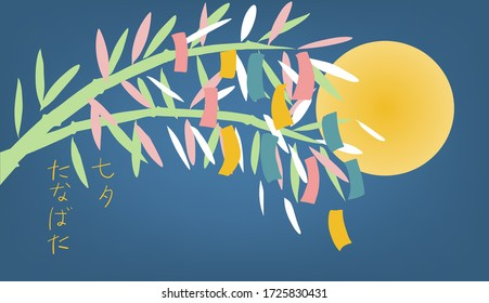 Vector illustration for Tanabata or japanese Star festival. Bamboo branch with paper flags and full moon. Caption translation: Tanabata, Double Seven