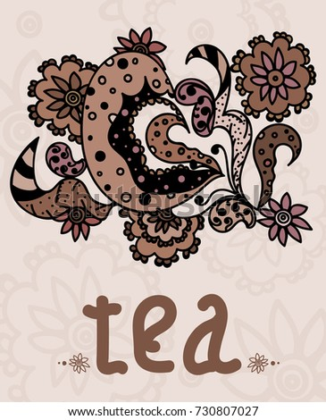 Vector illustration. Of tea accessories. For your design.