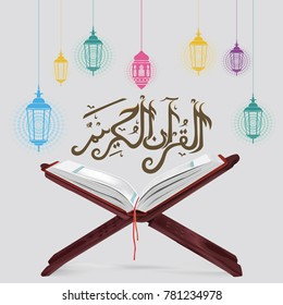 Vector illustration 'The Holly Quran' with traditional lamps