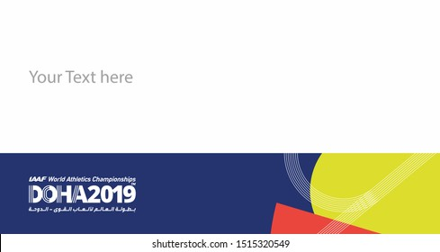 Vector illustration of the theme of World Athletics Championship IAAF logo DOHA2019 in Doha Qatar