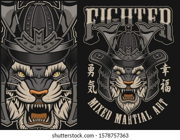 Vector illustration with tiger in a samurai helmet on a black background.On the right, the hieroglyphics with the meaning - happiness, on the left the hieroglyphs with the meaning - courage.