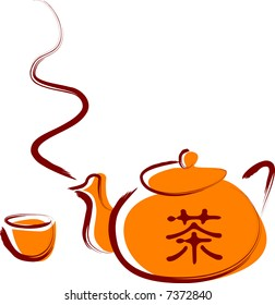 a vector, illustration for a traditional china tea set for Chinese tea