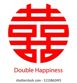 Vector illustration traditional chinese red double happiness symbol