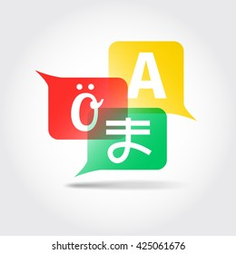 Vector illustration of translation icon. Speech bubbles with letters of foreign alphabet. Foreign languages learning sign.