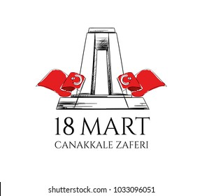 vector illustration of a turkish holiday. Memorial Day on March 18,1915 Ottomans victory Canakkale Victory Monument .translation: victory of Canakkale happy holiday