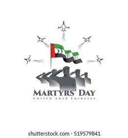 vector illustration uae. commemoration day of the United Arab Emirates Martyr's Day. graphic design for flyers design for cards, posters