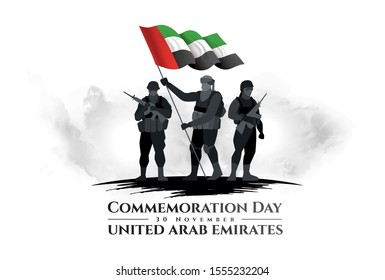 vector illustration uae. November 30th commemoration day of the United Arab Emirates Martyr's Day. graphic design for flyers design for cards, posters. memorial day for fallen soldiers in the UAE