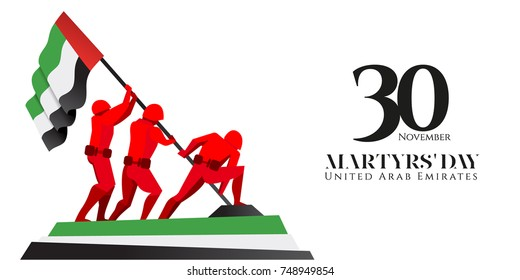 vector illustration uae. November 30th commemoration day of the United Arab Emirates Martyr's Day. graphic design for flyers design for cards, posters