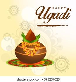 Vector illustration of  Ugadi Festival with Kalash on grungy background celebrated by Maharashtrians.