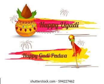 Vector Illustration Of Ugadi & Gudi Padwa Celebration (Lunar New Year) Background.