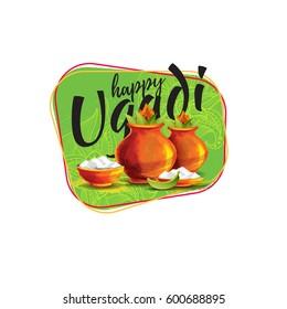 vector illustration. Ugadi New Year holiday, celebrated by the inhabitants of Karnataka and Andhra Pradesh. Festive graphics.