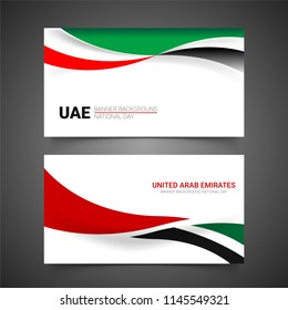 Vector illustration of United Arab Emirates Banner Background Concept for Independence, national day and other events, flag color design