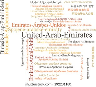 Vector illustration of United Arab Emirates in word clouds isolated on white background