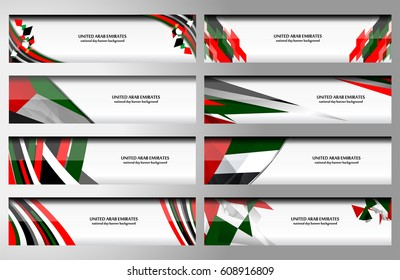 Vector illustration of United Arab Emirates Banner Background for national day