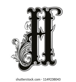 Vector illustration of uppercase letter H with decorations isolated on white background.Antique Letter with baroque ornamentation. Elegant black capital letter to use monograms, logos,emblems
