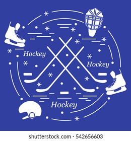 Vector illustration of various subjects for hockey arranged in a circle. Including icons of helmet, skates, goalkeeper mask, hockey stick, puck.