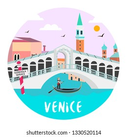 Vector illustration of Venice sights and tourist attractions that can be used as greeting card, souvenir magnet and other souvenir products.
