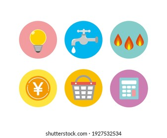 Vector illustration of water, gas, and electricity. Illustrations related to living.