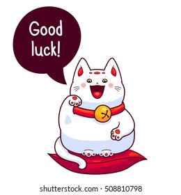 Vector illustration of white fat cat with a raised paw, wishing a good luck, sitting on a pillow, maneki neko,  isolated on white background