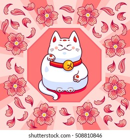 Vector illustration of white fat cat with a raised paw, surrounded by sakura flowers, maneki neko, symbol of good luck, wealth and well-being