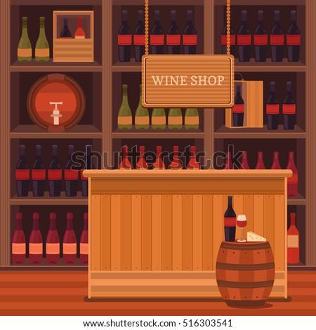 Vector Illustration Wine Shop Bar Restaurant Stock Vector Royalty