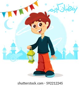 Vector Illustration of Young Boy Celebrating Ramadan, with 'Happy Ramadan' Written in Arabic