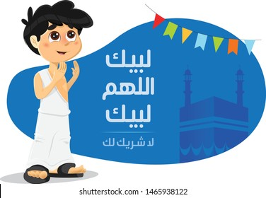 Vector Illustration of A Young Muslim Boy Praying Hajj Prayer for Allah with Ihram Clothing and Kaaba in Background