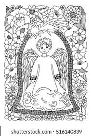 ángeles Para Colorear Images Stock Photos Vectors