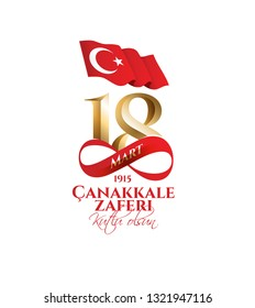 vector illustration.18 mart canakkale zaferi national holiday , 1915 the day the Ottomans victory Canakkale Victory Monument .translation: victory of Canakkale happy holiday March 18 1915