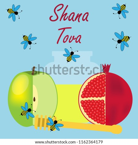 vector illustrations dedicated to the celebration of the jewish religious new year shana tova