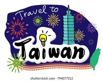 Vector illustrator-Travel to Taiwan