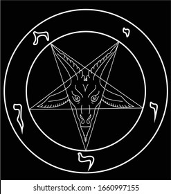 Vector image of ancient baphomet print. All lines, no shapes except black square background, easily editable.