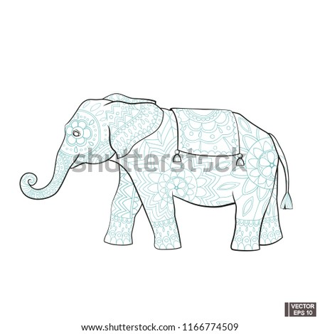 Vector Image Elephant Icon Symbol India Stock Vector Royalty Free