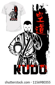 Vector image of the fighter Kudo. Daidojuku. Hieroglyphs - Kudo: way of open heart. Illustrations for t-shirt print, textiles, prints, other uses. Tribal grunge print. Vector color illustration.
