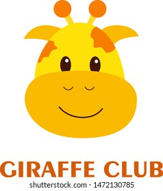 Vector image of a giraffe for children's events, invitations and logos.