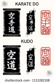 The vector image of hieroglyphs in a traditional frame on a light background. Hieroglyphs - Karate: way of an empty hand. Kudo: way of open heart. Furious karate. Black tattoo. Vector illustration.